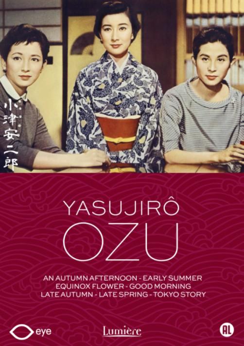 0616 Ozu 1 dvdbox