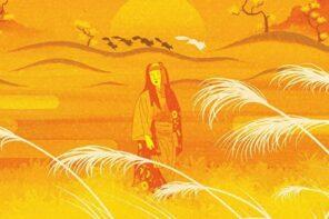 Tomu Uchida: Auteur zonder handtekening